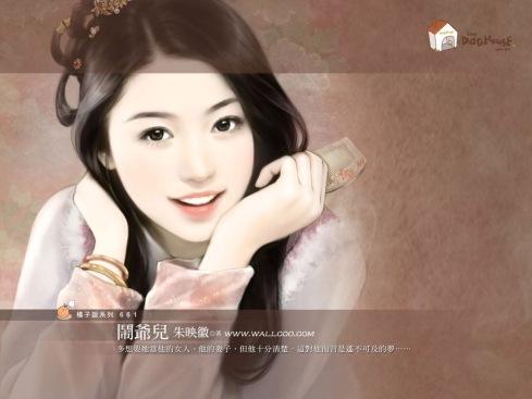romance_girl_bi661_wallpaper